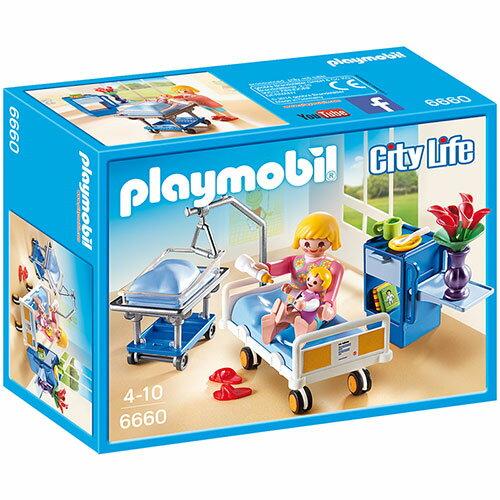 プレイモービル 小児科シリーズ マタニティー・ルーム ごっこ遊び 3歳 4歳 5歳 誕生日プレゼント 誕生日 男の子 男 女の子 女 | おもちゃ オモチャ 子供 幼児 キッズ お医者さんごっこ ドイツ 人形 フィギュア 知育玩具 playmobil 病院 子ども玩具 こども