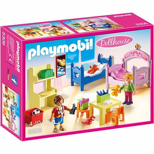 プレイモービル ドールハウスシリーズ 子ども部屋 ごっこ遊び 3歳 4歳 5歳 誕生日プレゼント 誕生日 男の子 男 女の子 女 | おもちゃ オモチャ ドールハウス 幼児 ドイツ キッズ ハウス 家 子供 人形 フィギュア 知育玩具 playmobil 子ども玩具 こども