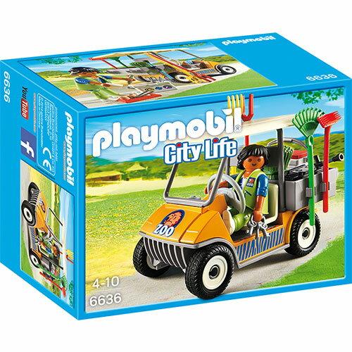 プレイモービル 動物園シリーズ 飼育係とカート ごっこ遊び 3歳 4歳 5歳 誕生日プレゼント 誕生日 男の子 男 女の子 女 | おもちゃ オモチャ 子供 幼児 キッズ どうぶつえん ドイツ 人形 フィギュア 知育玩具 playmobil 子ども玩具 こども
