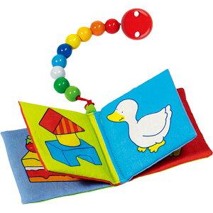 ハイメス 布絵本 クラシック クリップ付 知育玩具 布のおもちゃ 布絵本 赤ちゃん ベビー 0歳 1歳 誕生日プレゼント バースデー ベビーギフト ギフト 寝かしつけ 幼児 出産祝い 子供 男の子