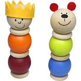 セレクタ社 スタッキングボール・ペア 知育玩具 1歳 2歳 誕生日 誕生日プレゼント 木のおもちゃ 木製 知育 赤ちゃん ベビー ドイツ 男の子 男 女の子 女 出産祝い 木製玩具 玩具 子供 キッズ ギフト 幼児 | お祝い 一歳 二歳 おもちゃ オモチャ こども あかちゃん ボール 木