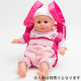 ピーターキン ベビーキャリー ぬいぐるみ 誕生日プレゼント 人形 ドール 女の子 女 子供 出産祝い 3歳 4歳 5歳 人形 お人形 人形あそび ベビー 座れる 赤ちゃん 幼児 キッズ おもちゃ ギフト