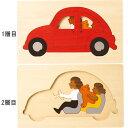 ジョージラックパズル 2重パズル・ワーゲン 知育玩具 4歳 5歳 パズル 幼児 知育 木のおもちゃ 木製 子供 赤ちゃん …