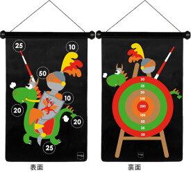 スクラッチ マグネティックダーツ 騎士 ゲーム 知育玩具 ダーツ マグネット 室内 誕生日 誕生日プレゼント 5歳 6歳 小学生 子供 男の子 男 女の子 女 知育おもちゃ キッズ 知育 かわいい 幼児 | 海外 おもちゃ 遊び ダーツボード 壁掛け 玩具 オモチャ ファミリーゲーム