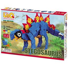 ラキュー LaQ ダイナソーワールド ステゴザウルス ブロック おもちゃ | 誕生日 男 知育玩具 6歳 女 5歳 女の子 子供 誕生日プレゼント 男の子 小学生 こども キッズ 組み立てる らきゅー 子ども オモチャ プラモデル クリスマス プレゼント クリスマスプレゼント