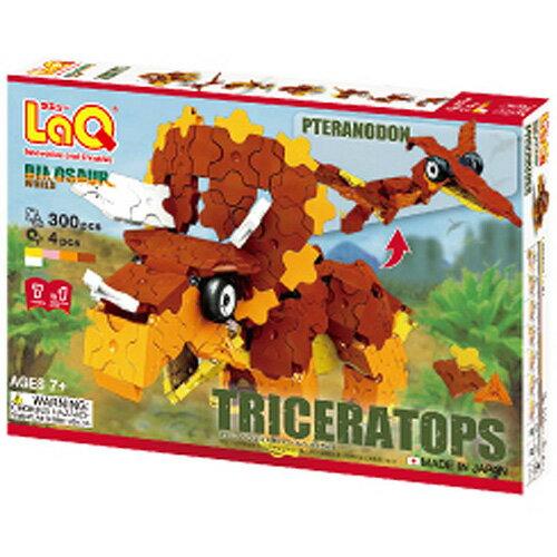 ラキュー LaQ ダイナソーワールド トリケラトプス&プテラノドン ブロック おもちゃ 子供 誕生日プレゼント 誕生日 男の子 男 女の子 女 プラモデル 組み立てる らきゅー オモチャ 5歳 6歳 小学生 キッズ 知育玩具 こども 子ども 子ども玩具