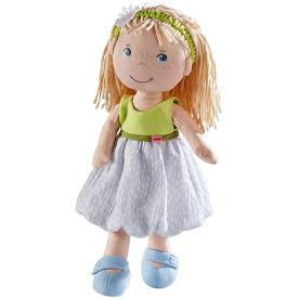 HABA(ハバ社) ソフト人形・ジル ぬいぐるみ 誕生日プレゼント 人形 ドール 女の子 女 着せ替え 子供 出産祝い 3歳 4歳 5歳 着せ替え人形 お人形 人形あそび ベビー 赤ちゃん 幼児 キッズ | ギフト お人形遊び 誕生日 プレゼント こども オモチャ 子ども 子どもおもちゃ
