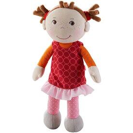 HABA(ハバ社) ソフト人形・ミルカ ぬいぐるみ 誕生日プレゼント 人形 ドール 女の子 女 着せ替え 子供 出産祝い 3歳 4歳 5歳 着せ替え人形 お人形 人形あそび ベビー 座れる 赤ちゃん 幼児 キッズ