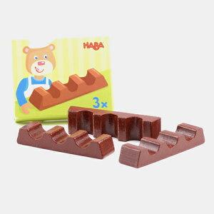 HABA(ハバ社) ミニセット・チョコレートバー(3本) ままごと キッチン おままごと ままごとセット 3歳 4歳 5歳 誕生日プレゼント 女の子 木製 子供 木のおもちゃ ドイツ 出産祝い おもちゃ