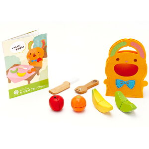 ウッディプッディ もぐもぐフルーツセット ままごと キッチン 誕生日 誕生日プレゼント 木のおもちゃ 木製 おままごと ままごとセット 子供 女の子 女 出産祝い 3歳 4歳 5歳 おしゃれ オモ