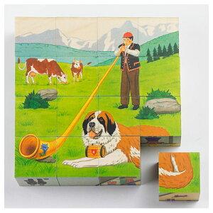 送料無料 アトリエフィッシャー 六面体パズル・16pcs・スイス 知育玩具 3歳 4歳 5歳 キューブパズル 幼児 木のおもちゃ 木製 知育 子供 誕生日プレゼント 誕生日 男の子 男 女の子 女(三歳
