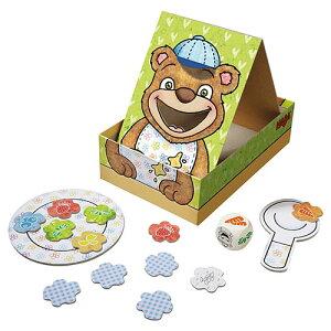 ハバ HABA モグモグくまさん ボードゲーム 知育玩具 誕生日 誕生日プレゼント 2歳 3歳 4歳 子供 男の子 男 女の子 女 知育 幼児 ドイツ|おもちゃ 室内 遊び テーブルゲーム 海外 出産祝い ゲーム