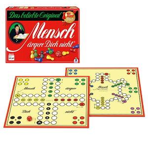 シュミット メンシュ ボードゲーム ゲーム 大人 海外 ドイツ | 子供 おもちゃ 誕生日プレゼント 男の子 女の子 プレゼント 誕生日 男 小学生 知育玩具 女 テーブルゲーム 知育 卓上ゲーム 玩