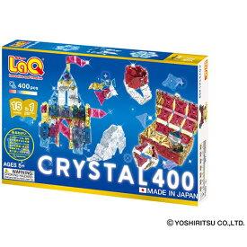 ラキュー LaQ クリスタル 400 ブロック おもちゃ 誕生日 男 知育玩具 6歳 女 5歳 女の子 子供 誕生日プレゼント 男の子 小学生 こども キッズ 組み立てる らきゅー 子ども オモチャ クリスマス プレゼント クリスマスプレゼント 子どもおもちゃ | 幼児 知育 らキュー