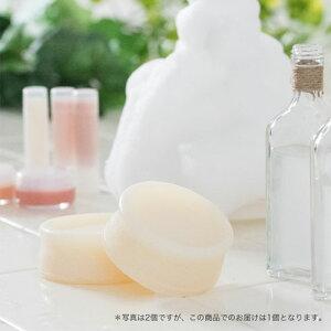 雪の泡せっけん(専用ネット付) 洗顔 石鹸 洗顔石鹸 洗顔料 乾燥肌 無添加 せっけん 泡 泡立て 無添加 オーガニック 手作り 国産 国内 日本製 泡立て器 ネット