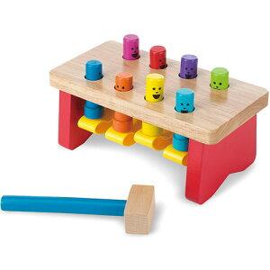 メリッサ&ダグ デラックス パウンディングベンチ 木のおもちゃ 赤ちゃん 木製 出産祝い ベビー 誕生日プレゼント 男の子 男 女の子 女 1歳 2歳 知育玩具 ハンマー ボール オモチャ 乳児