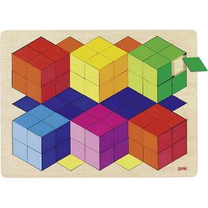 ゴルネスト&キーゼル パズル 3D 知育玩具 4歳 5歳 6歳 パズル 幼児 知育 木のおもちゃ 木製 子供 誕生日プレゼント 誕生日 男の子 男 女の子 女 玩具 子ども おもちゃ 男児 キッズ