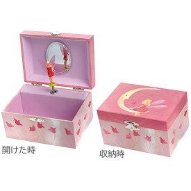 EGMONT TOYS オルゴールジュエリーBOX ムーン アクセサリー ボックス 収納 オルゴール 誕生日プレゼント 女の子 女 子供 出産祝い 幼児 キッズ おもちゃ ギフト