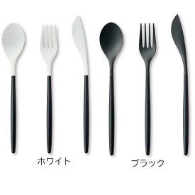 ZIKICO SUMU Cutlery series 3ピースセット(スプーン、フォーク、ナイフ) ディナースプーン カトラリー おしゃれ 日本製 大人 ジルコニア 金属アレルギー 高級 ギフト ケース入り