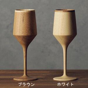 RIVERET シェリーベッセル(1脚) ワイングラス 木製 ギフト プレゼント お祝い グラス かわいい セット 結婚祝い 新築祝い 贈り物 カップル 食器 おしゃれ 引っ越し祝い 引越し祝い 竹製 誕