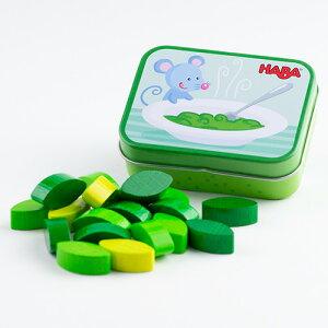 HABA ハバ ミニセット・ほうれんそう ままごと キッチン おままごと ままごとセット 3歳 4歳 5歳 誕生日プレゼント 女の子 木製 子供 木のおもちゃ ドイツ 出産祝い おもちゃ 知育玩具 オモチ