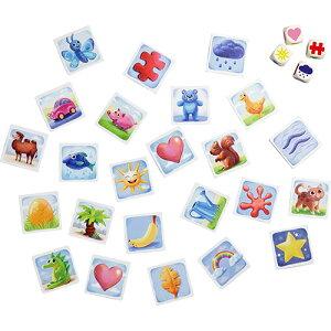 HABA ハバ いそいでさがそう カードゲーム 知育玩具 誕生日 誕生日プレゼント 4歳 5歳 6歳 子供 男の子 男 女の子 女 知育 幼児 テーブルゲーム おもちゃ プレゼント ゲーム ハバ haba ドイツ 海