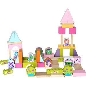 キュビカ Town for girls 積み木 ブロック 誕生日 誕生日プレゼント 木のおもちゃ 2歳 3歳 4歳 木製 子供 男の子 男 女の子 女 赤ちゃん ベビー 出産祝い つみき ギフト 積木 キッズ 知育玩具 幼