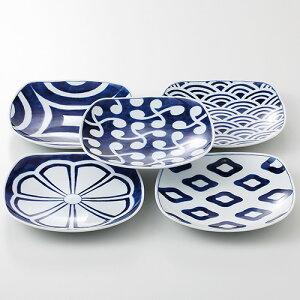 西海陶器 波佐見焼 青藍紋様 角取皿揃 5枚セット お皿 磁器 国産 日本製 食器 瀬戸物 陶器 焼き物 おしゃれ ギフト プレゼント お祝い|はさみやき 陶磁器 波佐見焼き 波佐見 皿 角皿 セット 四