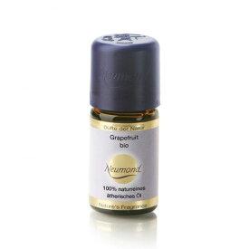 ノイモンド グレープフルーツ bio 5ml アロマオイル アロマ オイル エッセンシャルオイル 精油 無添加 自然原料