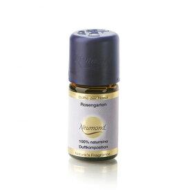 ノイモンド ローズガーデン 5ml アロマオイル アロマ オイル エッセンシャルオイル 精油 無添加 自然原料