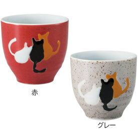 波佐見焼 西海陶器 ネコ 湯呑 カップ コップ 磁器 国産 日本製 食器 瀬戸物 陶器 焼き物 おしゃれ ギフト プレゼント お祝い