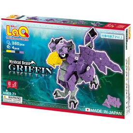 ラキュー LaQ ミスティカルビースト グリフィン ブロック おもちゃ 誕生日 男 知育玩具 6歳 女 5歳 女の子 子供 誕生日プレゼント 男の子 小学生 こども キッズ 組み立てる らきゅー 子ども オモチャ 子どもおもちゃ