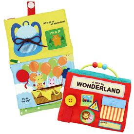 エド・インター WONDERLAND -ワンダーランド- 知育玩具 布のおもちゃ 布絵本 赤ちゃん ベビー 1歳 誕生日プレゼント バースデー ギフト 幼児 出産祝い 子供 男の子 女の子|知育 おもちゃ 誕生日 女 男 プレゼント 乳児 2歳 3歳 赤ちゃんおもちゃ 赤ちゃんオモチャ 玩具