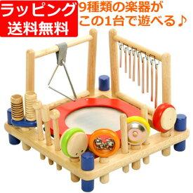 送料無料 楽器玩具 音楽 アイムトイ ミュージックステーション 木のおもちゃ 木製 誕生日プレゼント 男の子 女の子 2歳 3歳 4歳|男 知育玩具 子供 おもちゃ 女 プレゼント 出産祝い 音の出るおもちゃ 幼児 知育 玩具 楽器 木琴 誕生日 オモチャ 楽器のおもちゃ こども キッズ