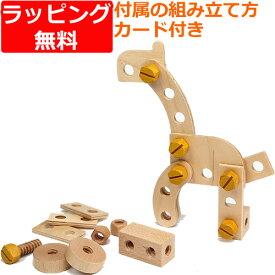 知育玩具 3歳 4歳 5歳 プレイミートイズ社 アニマルクリエイター 木のおもちゃ 木製 知育 子供 誕生日プレゼント 誕生日 男の子 男 女の子 女 (知育玩具3才 おもちゃ 子ども こども オモチャ ギフト 木製玩具 子供用 玩具)