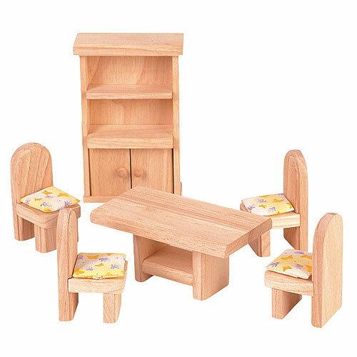 誕生日 3歳 4歳 5歳 誕生日プレゼント 女の子 木のおもちゃ ドールハウス 木製 キット 家具 PLANTOYS プラントイ クラシック ダイニングルーム 子供 出産祝い