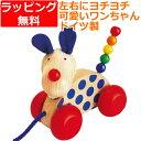おもちゃ プルトイ プルトーイ セレクタ プルトーイ・ニコ 赤ちゃん プレゼント