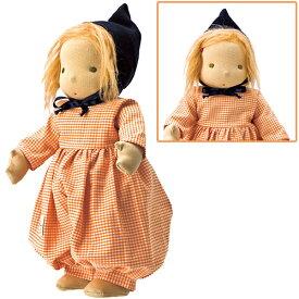 送料無料 抱き人形 おもちゃ シルケ フレンド・フリーダ 子供 ドイツ 誕生日プレゼント 誕生日 女の子 女 出産祝い 2歳 3歳 4歳