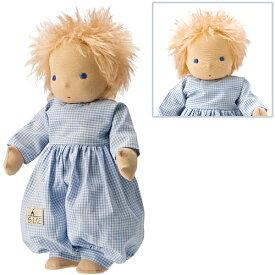 送料無料 抱き人形 おもちゃ シルケ フレンド・ラウラ 子供 ドイツ 誕生日プレゼント 誕生日 女の子 女 出産祝い 2歳 3歳 4歳|キッズ 二歳 ギフト 人形あそび お人形 赤ちゃん 人形 こども 幼児 子供オモチャ ぬいぐるみ 洗える お祝い 着せ替え きせかえ