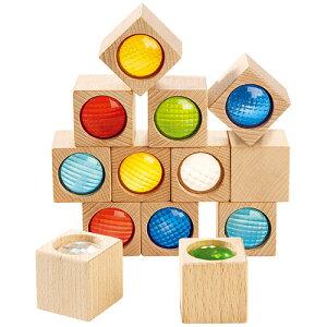 送料無料 積み木 ブロック 1歳 2歳 3歳 HABA ブロックス プリズムセット   ハバ 木のおもちゃ 赤ちゃん 子供 木製 出産祝い 誕生日プレゼント 男の子 男 女の子 女 つみき オモチャ 一歳 二歳 知