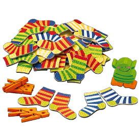 知育玩具 知育 ボードゲーム HABA ソックスモンスター 子供 おもちゃ ドイツ 誕生日プレゼント 男の子 女の子 5歳 小学生 こども 幼児 ギフト オモチャ テーブルゲーム ゲーム 遊び   室内 男 6歳 女 海外 卓上ゲーム ハバ ボード おうち時間 誕生日 家で遊べるおもちゃ 玩具
