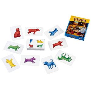 カードゲーム アミーゴ いない、いない、動物 子供 おもちゃ ドイツ 誕生日プレゼント 男の子 女の子 4歳 5歳 子ども こども 幼児 バースデー バースデイ ギフト オモチャ 四歳 4才 五歳 5才