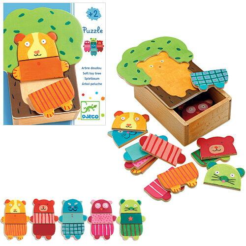 知育玩具 2歳 3歳 パズル 幼児 DJECO ツリー クドゥリーパズル 木のおもちゃ 木製 知育 子供 誕生日プレゼント 誕生日 男の子 男 女の子 女|二歳 三歳 玩具 オモチャ 子ども 木 おもちゃ ジェコ社 キッズ 出産祝い こども ギフト 木製玩具 動物パズル どうぶつパズル