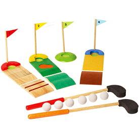 送料無料 木のおもちゃ 木製 VOILA ゴルフセット 子供 誕生日プレゼント 誕生日 男の子 男 女の子 女 3歳 4歳 5歳 小学生 6歳 スポーツ玩具 スポーツおもちゃ パター パターゴルフ ボイラ ゴルフ 幼児 三歳 プレゼント 玩具 スポーツ クリスマス クリスマスプレゼント ゲーム