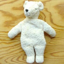送料無料 ぬいぐるみ センガー社 スリーピー しろくま 子供 赤ちゃん 出産祝い ベビー ドイツ 誕生日プレゼント 女の子 1歳 2歳 3歳 おもちゃ 一歳 二歳 ギフト 熊のぬいぐるみ クマのぬいぐるみ くまのぬいぐるみ 動物 クマ クリスマス | 誕生日 一才 幼児 赤ちゃん玩具