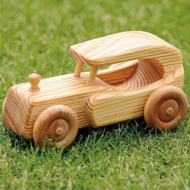 車のおもちゃ デブレスカ社 北欧のリムジン 木のおもちゃ 赤ちゃん 木製 出産祝い ベビー 誕生日プレゼント 誕生日 男の子 男 女の子 女 2歳 3歳 4歳 | おもちゃ オモチャ 玩具 車 子供 プレゼント 木 ギフト toy 赤ちゃん玩具 贈り物 赤ちゃんオモチャ 遊具 知育玩具 知育