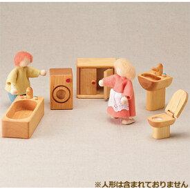 送料無料 誕生日 3歳 4歳 5歳 誕生日プレゼント 女の子 木のおもちゃ ドールハウス 木製 キット 家具セット ドライブラッター社 バスルームセット 子供 出産祝い| 知育玩具 ままごと おままごと おままごとセット クリスマスプレゼント おもちゃ 女 クリスマス おしゃれ 幼児