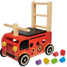 送料無料 アイムトイ ウォーカー&ライド 消防車 1歳 2歳 3歳 一歳 乗り物 木のおもちゃ 木製 子供用 出産祝い 誕生日プレゼント 男の子 男 女の子 女 手押し車 ベビー 赤ちゃん 型はめパズル 知育玩具 幼児|ベビーウォーカー 車のおもちゃ クリスマス プレゼント 室内 パズル