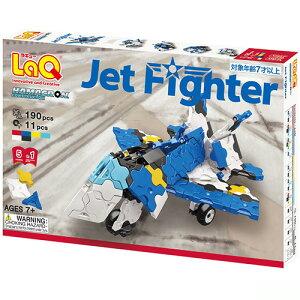 LaQ ハマクロンコンストラクター ジェットファイター