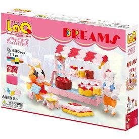 LaQ ラキュー スイートコレクション ドリームズ ブロック おもちゃ 子供 誕生日プレゼント 誕生日 女の子 女 | 知育玩具 6歳 5歳 小学生 おままごとセット ままごと こども キッズ 組み立てる らきゅー オモチャ クリスマス プレゼント クリスマスプレゼント